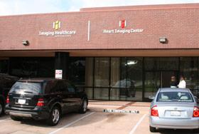 Imaging Healthcare Specialists - La Jolla Imaging Location